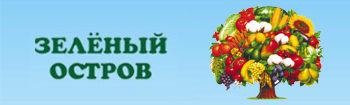 Широкий ассортимент средств борьбы с садовыми и бытовыми вредителями.